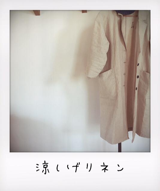 IMG_0922
